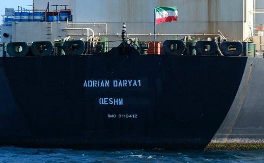 Κυβερνητικός εκπρόσωπος Κύπρου για ιρανικό τάνκερ: Δεν έχουμε λάβει κανένα αίτημα ελλιμενισμού