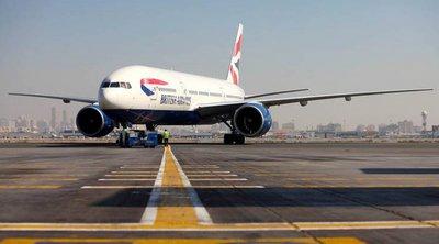 Βρετανία: Σε απεργία οι πιλότοι της British Airways στις 9,10 και 27 Σεπτεμβρίου για τις μισθολογικές απολαβές τους
