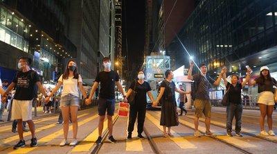 Χονγκ Κονγκ: Διαδηλωτές σχημάτισαν ανθρώπινη αλυσίδα υπέρ της δημοκρατίας