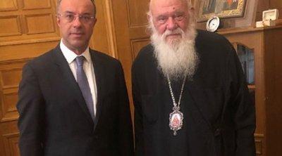 Συνάντηση Σταϊκούρα με τον Αρχιεπίσκοπο Ιερώνυμο