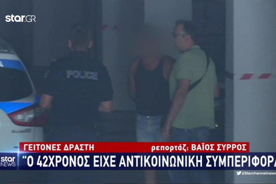 Συγκλονίζουν οι μαρτυρίες για το διπλό φονικό στη Χρυσούπολη