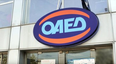 ΟΑΕΔ: Διεύρυνση προγράμματος απασχόλησης μακροχρόνια ανέργων ηλικίας από 55 έως 67 ετών