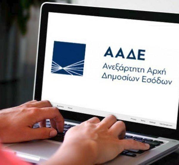 Πρόστιμα της ΑΑΔΕ σε τουριστικές επιχειρήσεις σε Ηλεία και Λευκάδα