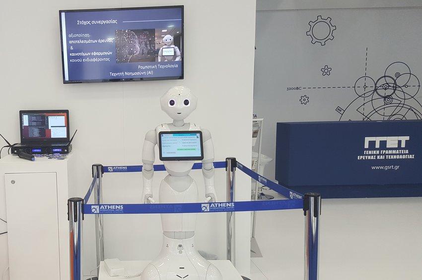 84η ΔΕΘ: Ενα ρομποτάκι απαντάει σε όλες τις ερωτήσεις