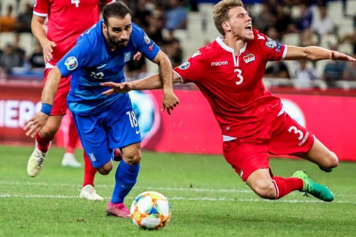 Ελλάδα - Λιχτενστάιν 1-1
