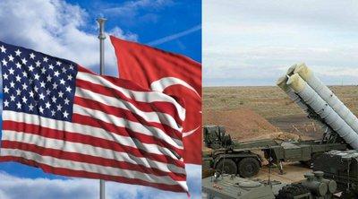 ΗΠΑ: Δεν επιτεύχθηκε λύση για τους S400 κατά τη διάρκεια της συνάντησης Μπάιντεν-Ερντογάν