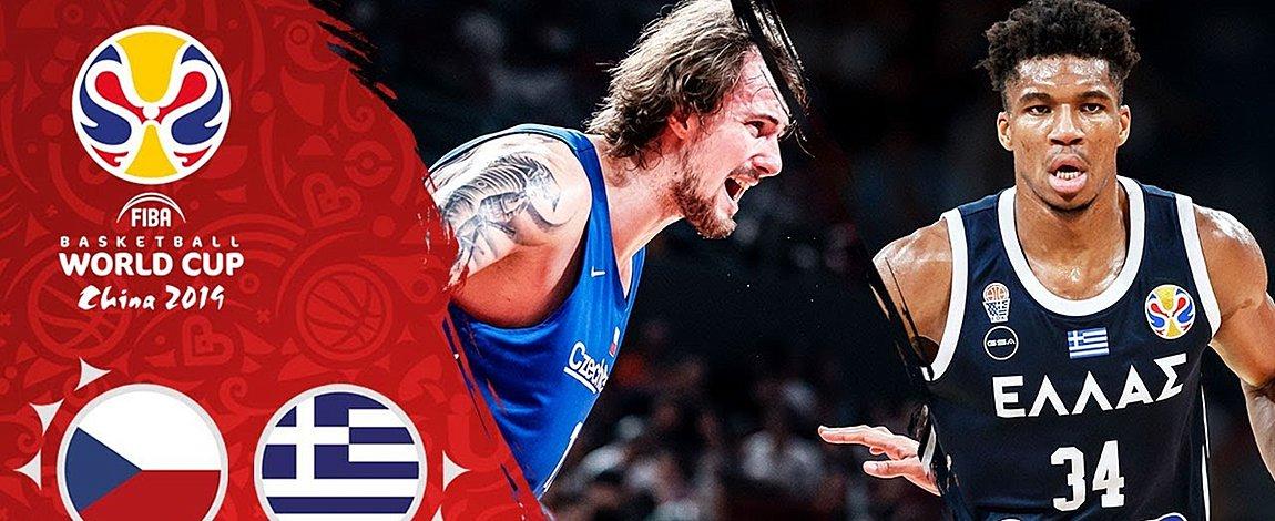 LIVE: Ελλάδα - Τσεχία - Ο «τελικός» της Εθνικής για πρόκριση στους «8» του Μουντομπάσκετ