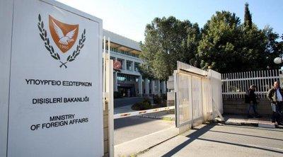 Kύπρος: Ανακοίνωση ΥΠΕΞ για την κατάσταση στο Ναγκόρνο-Καραμπάχ - Έκκληση προς όλες τις πλευρές για αυτοσυγκράτηση