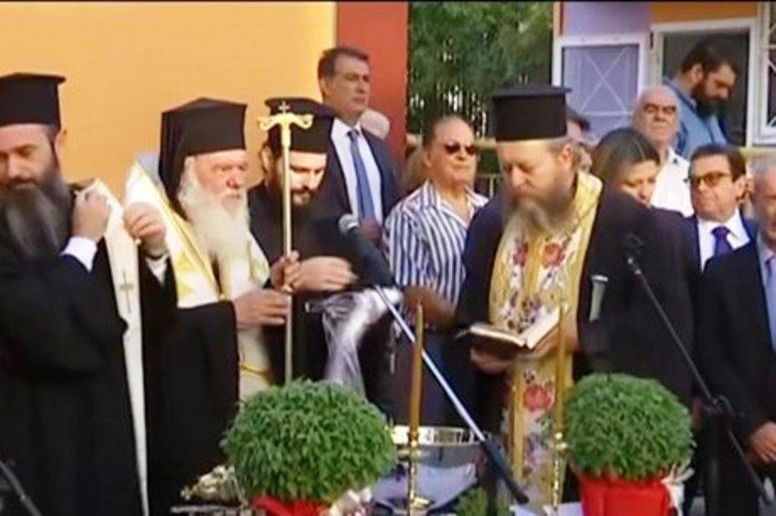 Σε σχολεία στην Αχαρνών τέλεσε τον αγιασμό ο Αρχιεπίσκοπος Ιερώνυμος - ΒΙΝΤΕΟ