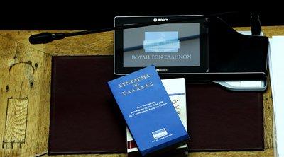 Οι βουλευτές του ΣΥΡΙΖΑ που θα συμμετάσχουν στην Επιτροπή Αναθεώρησης του Συντάγματος