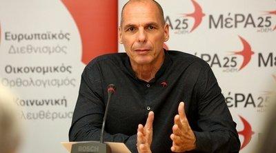 Βαρουφάκης: Η κυβέρνηση ΣΥΡΙΖΑ δεν ζήτησε ποτέ από τη Ρωσία να τυπώσει χρήμα