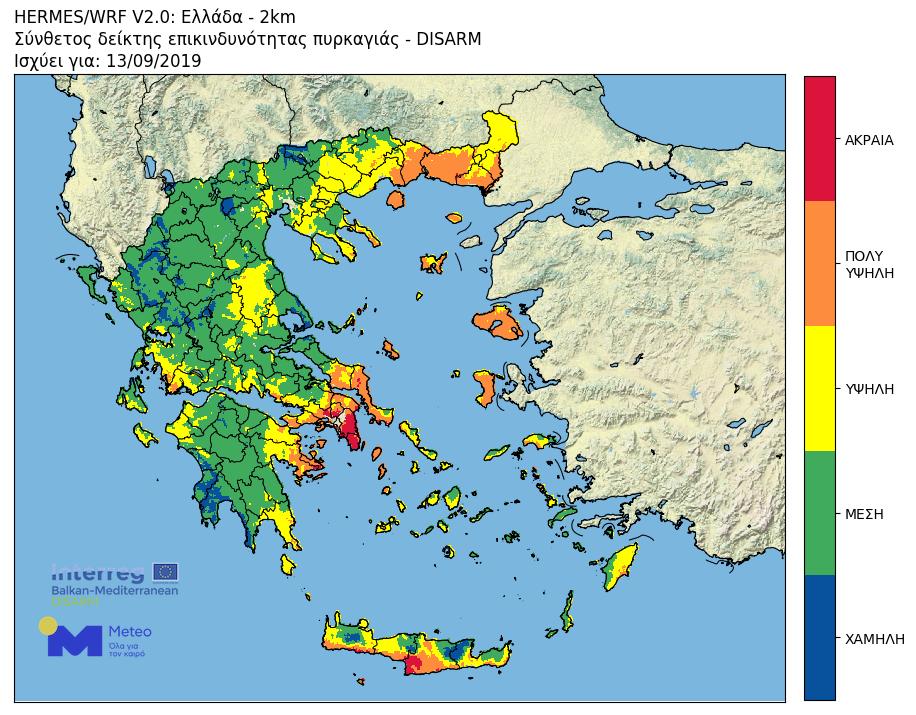 Χάρτης 2. Χάρτης σύνθετου δείκτη επικινδυνότητας πυρκαγιάς DISARM για την Παρασκευή