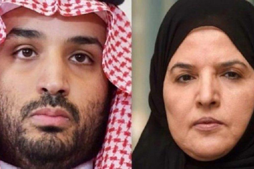 Μπελάδες για την Πριγκίπισσα της Σαουδικής Αραβίας - Καταδικάστηκε επειδή διέταξε τον σωματοφύλακά της να χτυπήσει τεχνίτη