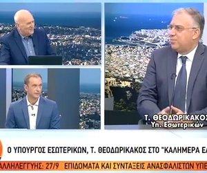 Θεοδωρικάκος: Προκλητικά αλαζονικός ο κ. Τσίπρας
