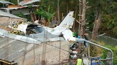 Αεροπλάνο συνετρίβη σε κατοικημένη περιοχή στην Κολομβία - Τουλάχιστον 7 νεκροί