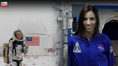 Η επιστολή καθηγητή για την συνεργασία της Ελένης Αντωνιάδου με τη NASA
