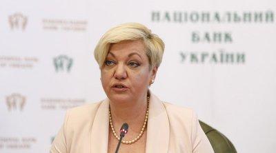 Ο Ουκρανός πρόεδρος ζήτησε εκτενείς έρευνες μετά τον εμπρησμό της κατοικίας της πρώην επικεφαλής της Κεντρικής Τράπεζας