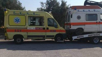 Απομακρύνονται τα παροπλισμένα ασθενοφόρα από το προαύλιο του νοσοκομείου «Σωτηρία»