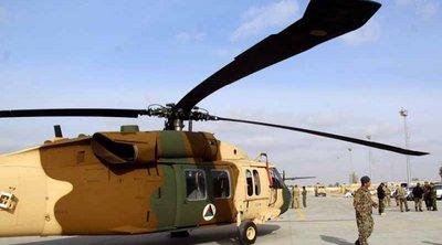 Αποσύρονται κονδύλια για βοήθεια στο Αφγανιστάν λόγω διαφθοράς