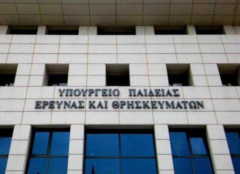 ΥΠΑΙΘ: Για «ψηφοθηρία και λαϊκισμό» κατηγορεί τον ΣΥΡΙΖΑ σχετικά με ανακοίνωσή του για τον αριθμό εισακτέων στα Πανεπιστήμια