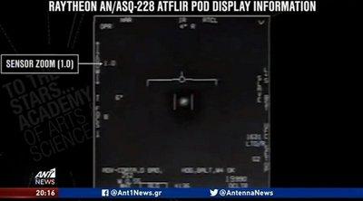 Αερομαχίες F-35 με... ΑΤΙΑ