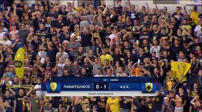 Δείτε το γκολ και τις καλύτερες φάσεις από τον αγώνα του Παναιτωλικού με την ΑΕΚ