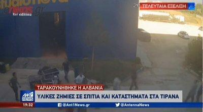 Βίντεο - ντοκουμέντο: Πανικός σε γήπεδο την ώρα του σεισμού στην Αλβανία