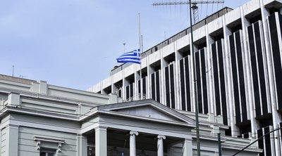 Συμπαράσταση και αλληλεγγύη του ελληνικού ΥΠΕΞ στην Αλβανία για τον σεισμό