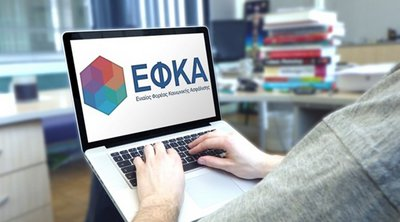 e-ΕΦΚΑ: Ξεκινάει σήμερα η ηλεκτρονική υποβολή αιτήσεων συμμετοχής για τη Β΄ κατασκηνωτική περίοδο - Ποιους αφορά