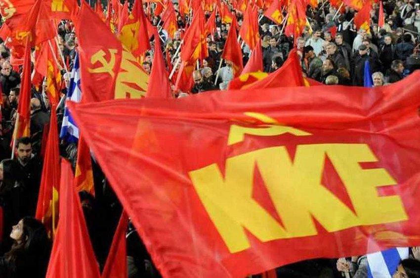 ΚΚΕ: Η κυβέρνηση εναποθέτει τα κυριαρχικά δικαιώματα της χώρας στη δήθεν «προστασία» του ΝΑΤΟ