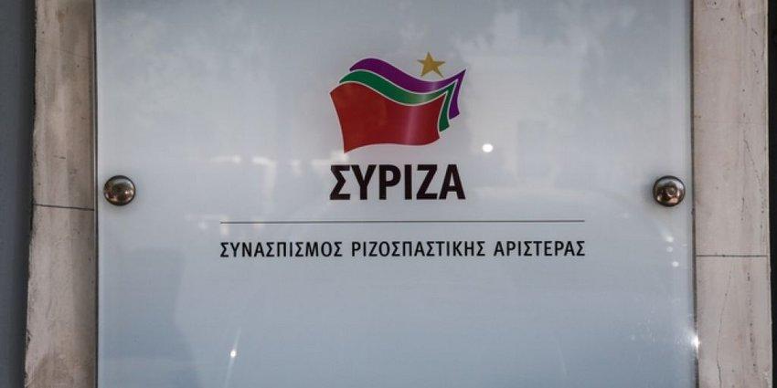 ΣΥΡΙΖΑ για τις εφόδους σε τράπεζες: Σόου Μητσοτάκη για να καλύψει το δώρο στους τραπεζίτες
