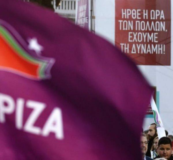 Απάντηση ΣΥΡΙΖΑ στον Χρυσοχοΐδη: Προσβάλλουν τη νοημοσύνη των πολιτών