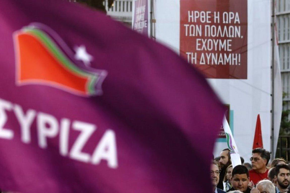 ΣΥΡΙΖΑ: Σκάνδαλο για να προστατευθεί ο Φρουζής τυχόν εξαίρεση Πολάκη -Τζανακόπουλου από την Προκαταρκτική