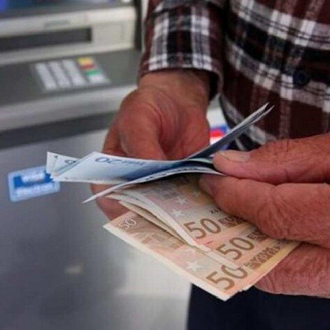 Ποιοι θα πάρουν αναδρομικά έως και 500 ευρώ το μήνα