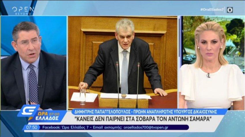 Παπαγγελόπουλος: Εχω συναντηθεί πολλές φορές με τον Σαμαρά και στο σπίτι του και σε ταβέρνες - Ας βγει να με διαψεύσει