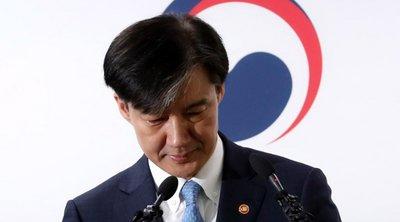 Νότια Κορέα: Παραιτήθηκε ο υπουργός Δικαιοσύνης εξαιτίας της εμπλοκής του σε σκάνδαλο διαφθοράς