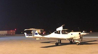Ασφαλής αναγκαστική προσγείωση διθέσιου εκπαιδευτικού αεροσκάφους στη Μυτιλήνη - Σώοι επιβάτες και πιλότος