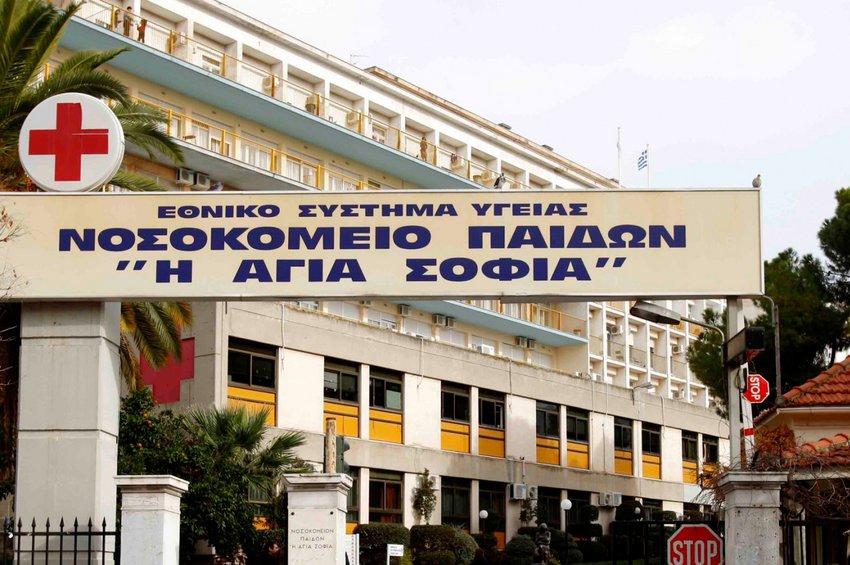 Τραγωδία στον παιδικό σταθμό: Ισχαιμικές αλλοιώσεις έδειξαν οι εξετάσεις του 2,5 ετών αγοριού - Η ανακοίνωση του νοσοκομείου