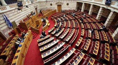Κριτική από την αντιπολίτευση στη Βουλή για τις αλλαγές στον Ποινικό Κώδικα