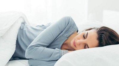 Ερευνα: Το γονίδιο που κάνει τους ανθρώπους να κοιμούνται λιγότερο, τους προστατεύει από τα ελλείμματα μνήμης που συνδέονται με τη στέρηση ύπνου
