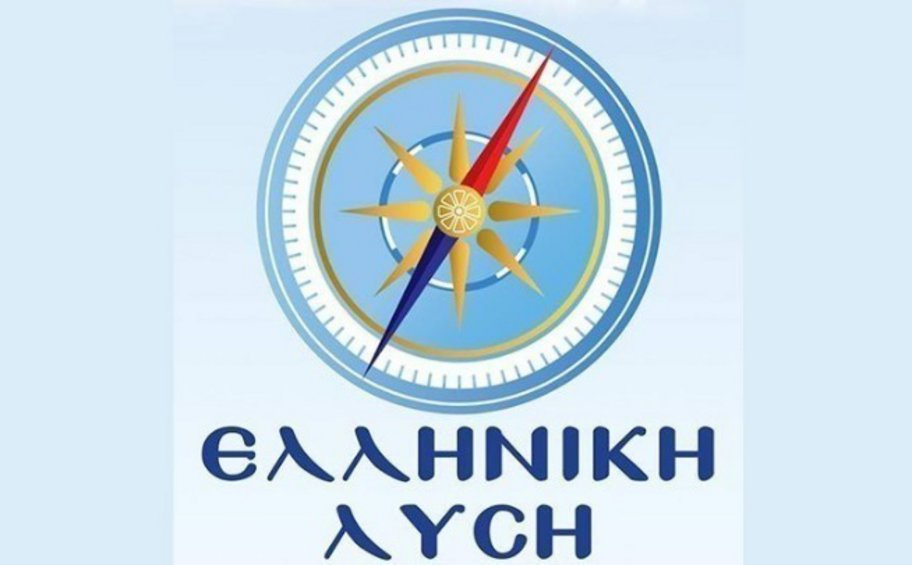 Ελληνική Λύση: Η κυβέρνηση δεν τηρεί τις προεκλογικές υποσχέσεις της για αύξηση του κατώτατου μισθού