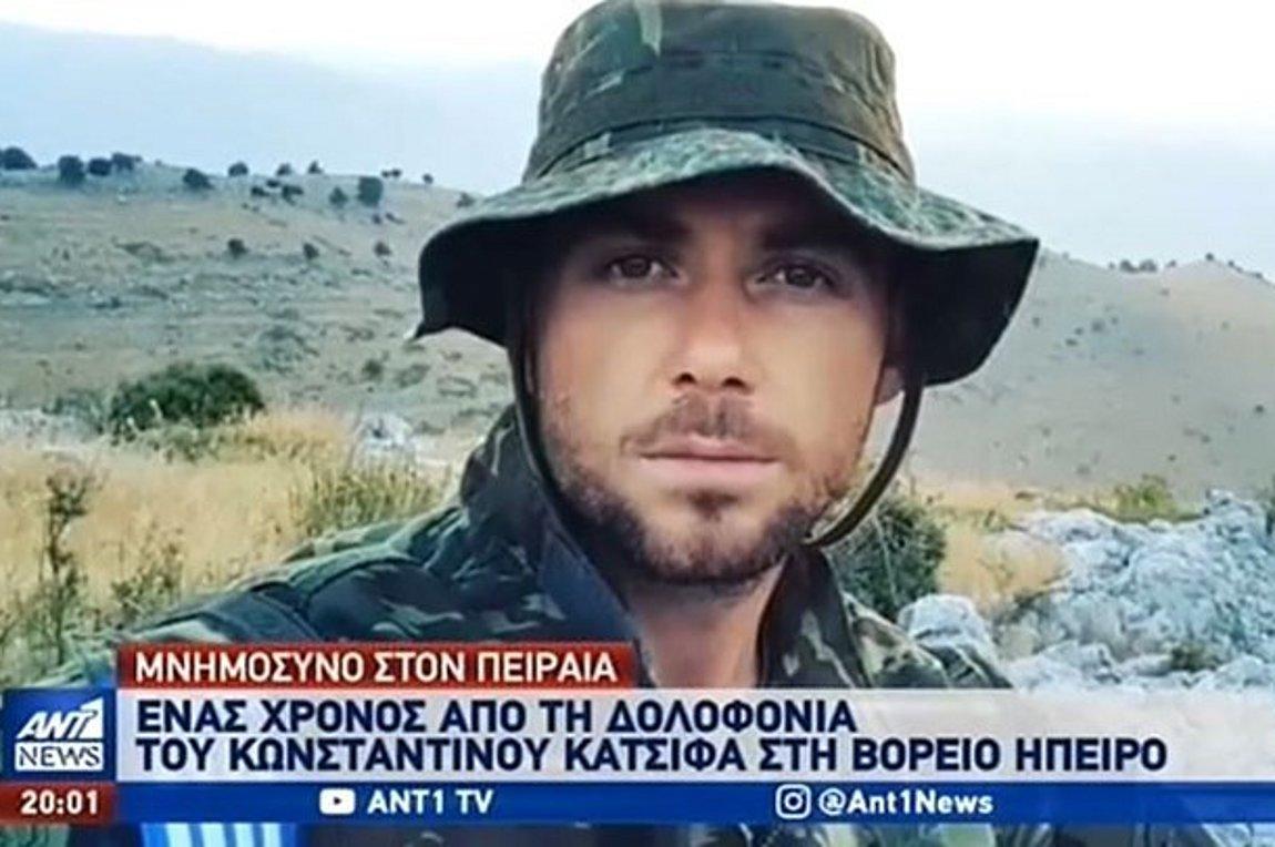 Αλβανοί εθνικιστές ετοιμάζονται να μπλοκάρουν τα σύνορα την ημέρα του μνημόσυνου του Κατσίφα