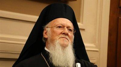 Ξεκίνησε η περιοδεία του Οικουμενικού Πατριάρχη στις ΗΠΑ