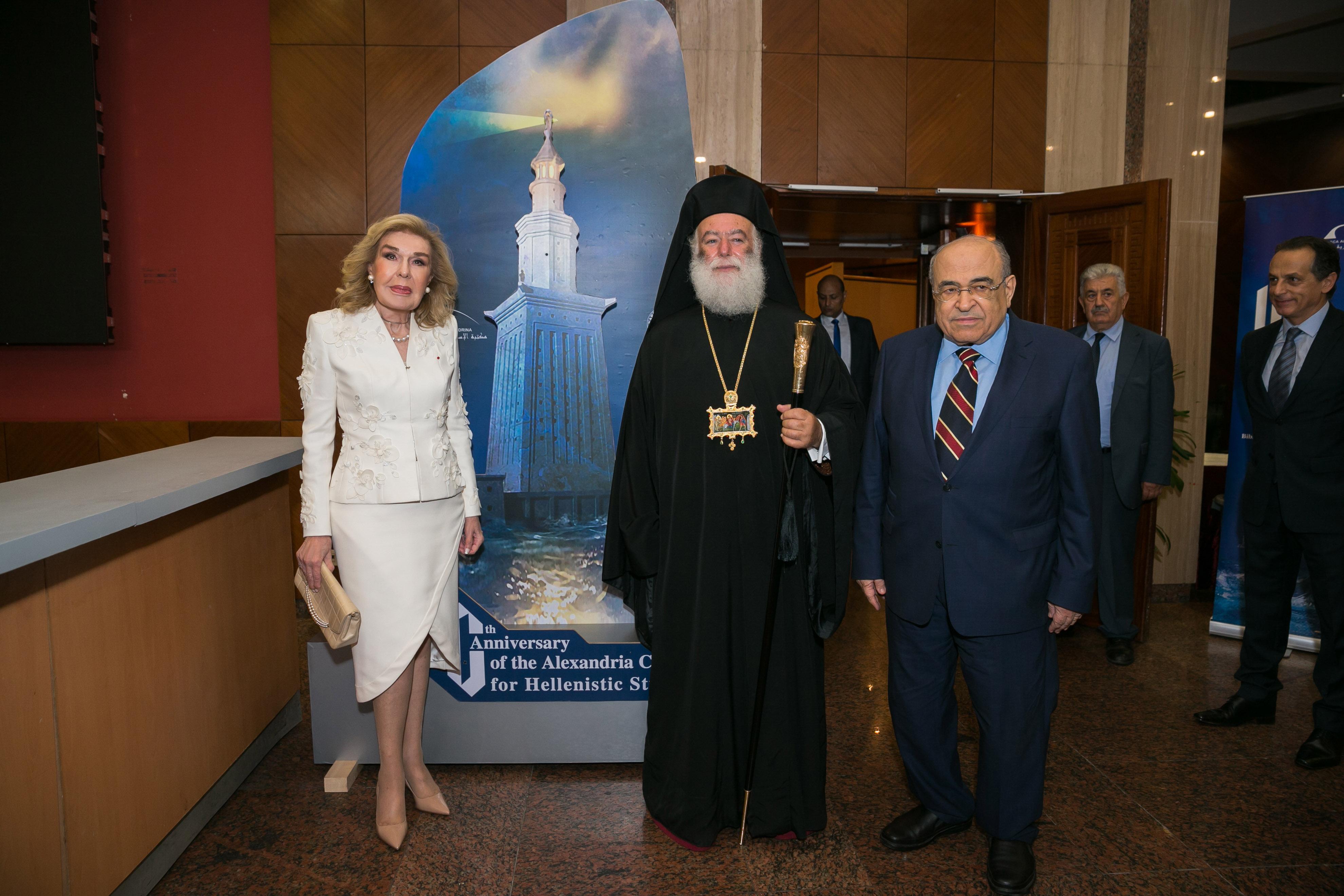 Μαριάννα Β. Βαρδινογιάννη,  Μακαριώτατος Πατριάρχης Αλεξάνδρειας και Πάσης Αφρικής Θεόδωρος Β',  Mostafa El Feki