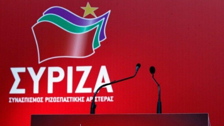 ΣΥΡΙΖΑ: Ο Ερντογάν να γνωρίζει ότι κοινή εθνική επιλογή όλων των ελληνικών δυνάμεων η προάσπιση των κυριαρχικών μας δικαιωμάτων