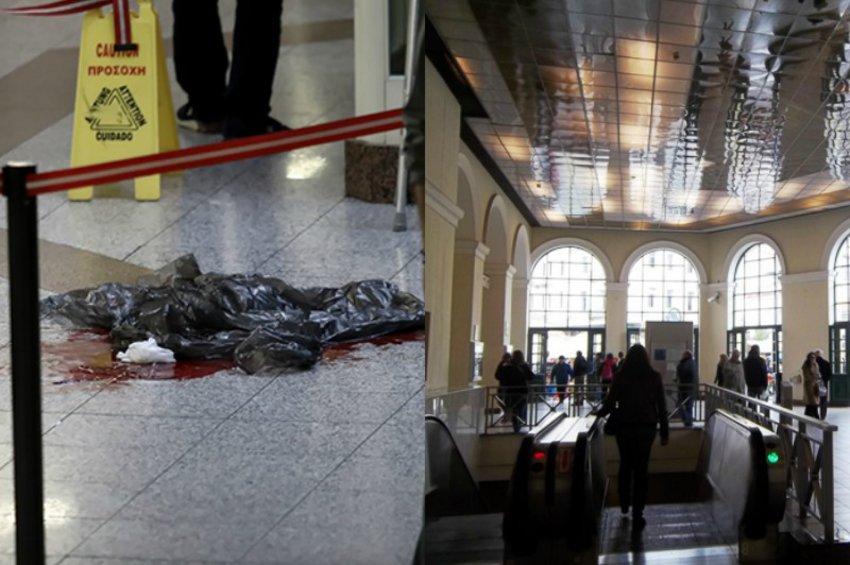 Θρίλερ με το νεκρό επιβάτη στον σταθμό «Μοναστηράκι» - Βρέθηκε σε «λίμνη αίματος» χωρίς εμφανή τραύματα!