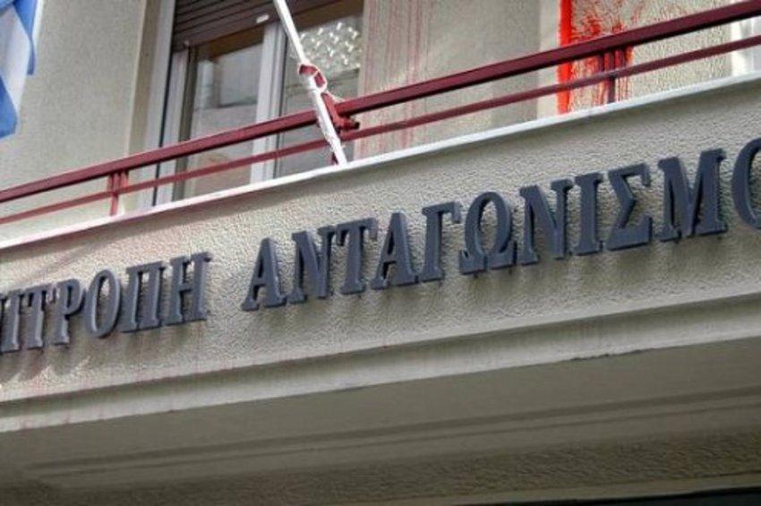 Επιτροπή Ανταγωνισμού: Γι' αυτό κάναμε αιφνιδιαστικού ελέγχους στις τράπεζες - ΣΥΡΙΖΑ: Σόου Μητσοτάκη οι έφοδοι
