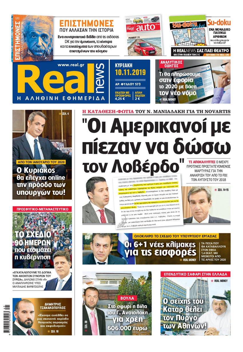 Realnews 10/11/2019