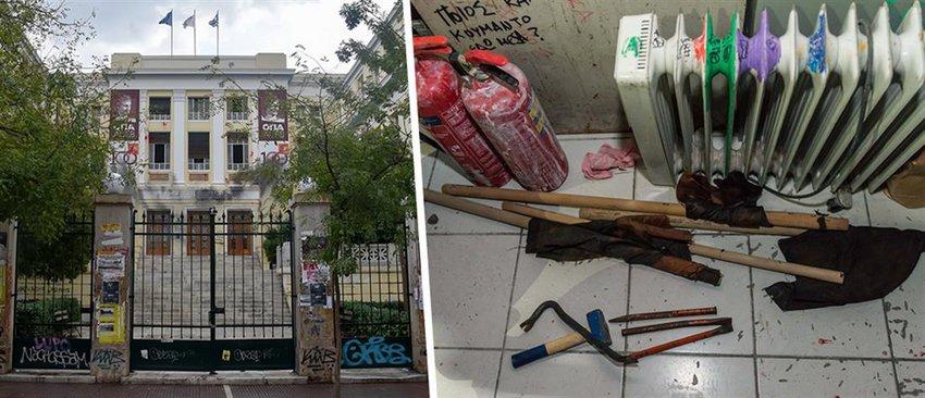 Βίντεο της ΕΛΑΣ από την έφοδο στην ΑΣΟΕΕ - Βρήκαν κοντάρια, κουκούλες, κράνη και μολότοφ