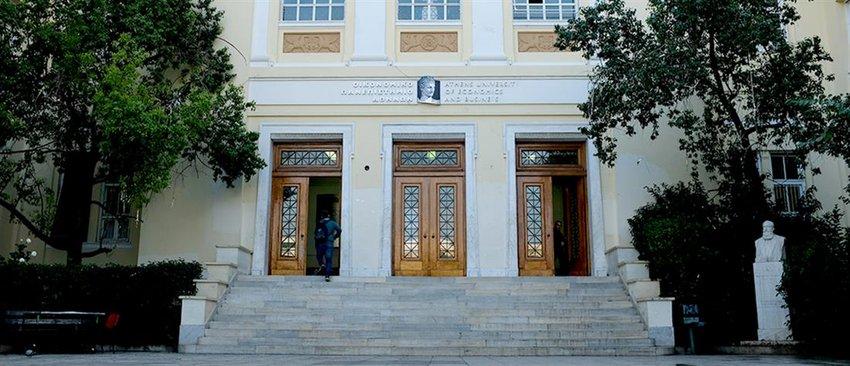 Εφοδος της αστυνομίας στην ΑΣΟΕΕ - Μεγάλη επιχείρηση μέσα στους χώρους του Πανεπιστημίου